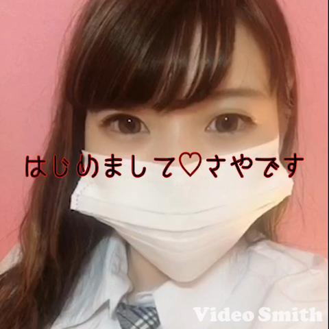 業界完全未経験 (新人)若きスーパーエロボディ!