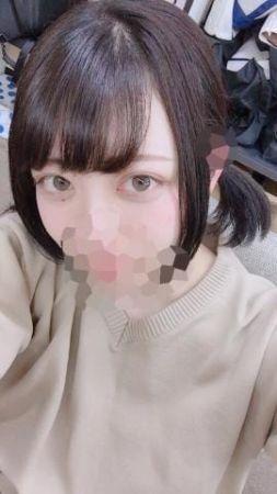 【GIF】