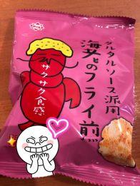 絶対美味しい?(???'?'???)??*