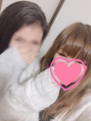 お知らせ〜