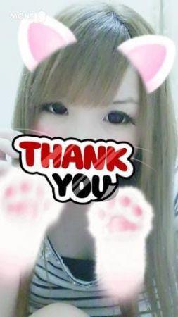 ありがとう\(^^)/