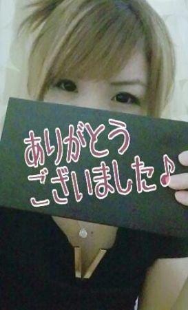 Yくんっ(つ・ω・(-ω-*)ダキッ