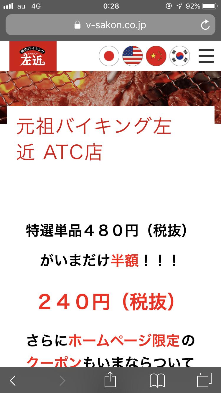 お遊びありがとうございました!