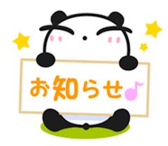 また明日( ^-^)ノ∠※。.:*:・'°☆