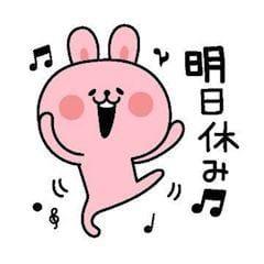 おやすみなさい( ^-^)ノ∠※。.:*:・'°☆