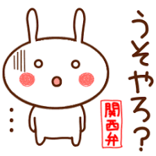 そう言えば!Σ( ̄□ ̄;)