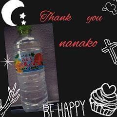 ありがとう(#^.^#)