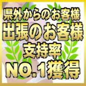 風俗嬢「ハピネス鹿児島」ちゃん
