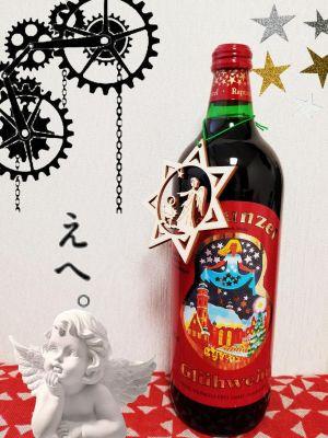 さぁ、何飲みましょうか(^_^)/□☆□\(^_^)