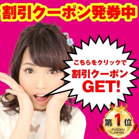今だけ3,000円割引★お試しキャンペーン