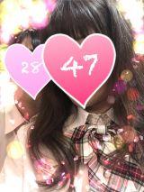 【47/柴咲】出勤中♡