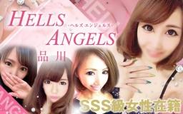 HELLS・ANGELS ヘルズ・エンジェルス