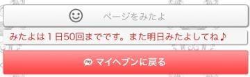 見たよ<img class=&quot;emojione&quot; alt=&quot;☺️&quot; title=&quot;:relaxed:&quot; src=&quot;https://fuzoku.jp/assets/img/emojione/263a.png&quot;/>