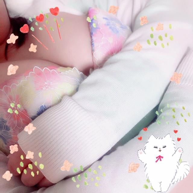 おはよ꙳★*゚今日出勤♡