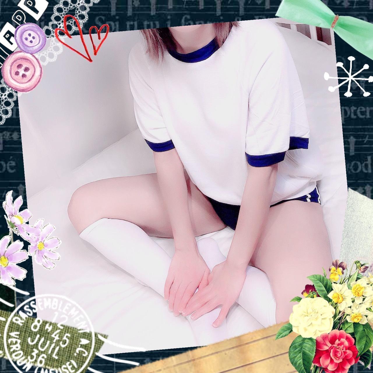 こんばんわ(*´`*)