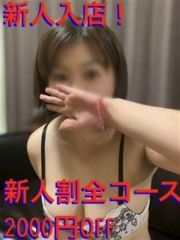 斎藤ゆき☆×2