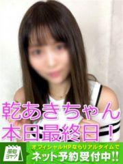 元地下アイドルあき☆×5