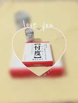 ありがとうございました<img class=&quot;emojione&quot; alt=&quot;💕&quot; title=&quot;:two_hearts:&quot; src=&quot;https://fuzoku.jp/assets/img/emojione/1f495.png&quot;/>