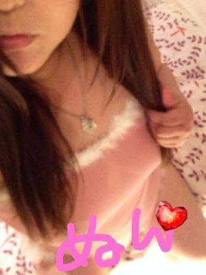 おやすみなさいませ<img class=&quot;emojione&quot; alt=&quot;❤️&quot; title=&quot;:heart:&quot; src=&quot;https://fuzoku.jp/assets/img/emojione/2764.png&quot;/>