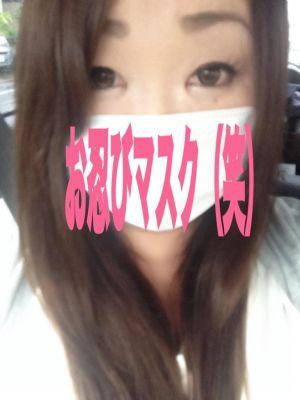ありがとう(=゚&omega;゚)ノ<img class=&quot;emojione&quot; alt=&quot;❤️&quot; title=&quot;:heart:&quot; src=&quot;https://fuzoku.jp/assets/img/emojione/2764.png&quot;/>