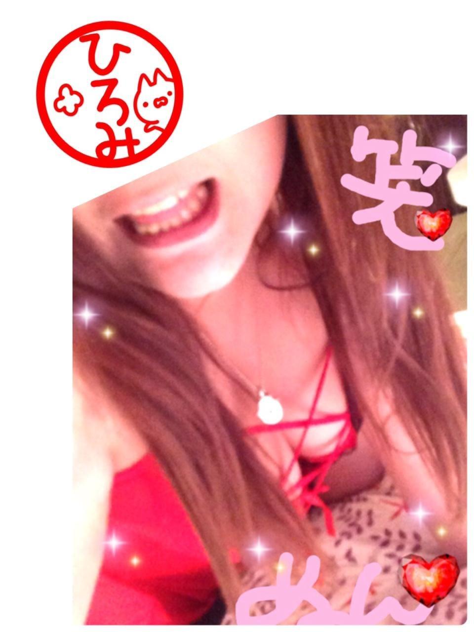 おはよう(^ー^)ノ<img class=&quot;emojione&quot; alt=&quot;❤️&quot; title=&quot;:heart:&quot; src=&quot;https://fuzoku.jp/assets/img/emojione/2764.png&quot;/>ございます