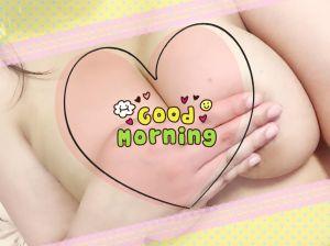 おはようございます♪