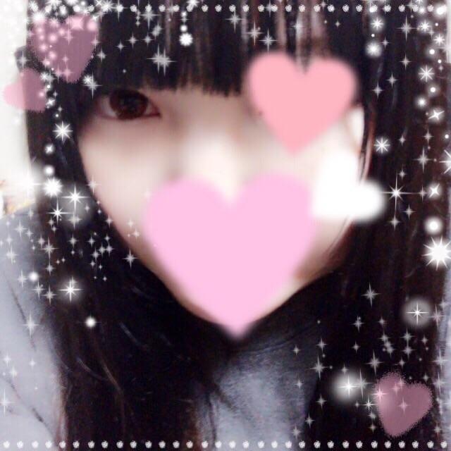 おやすみ☆★