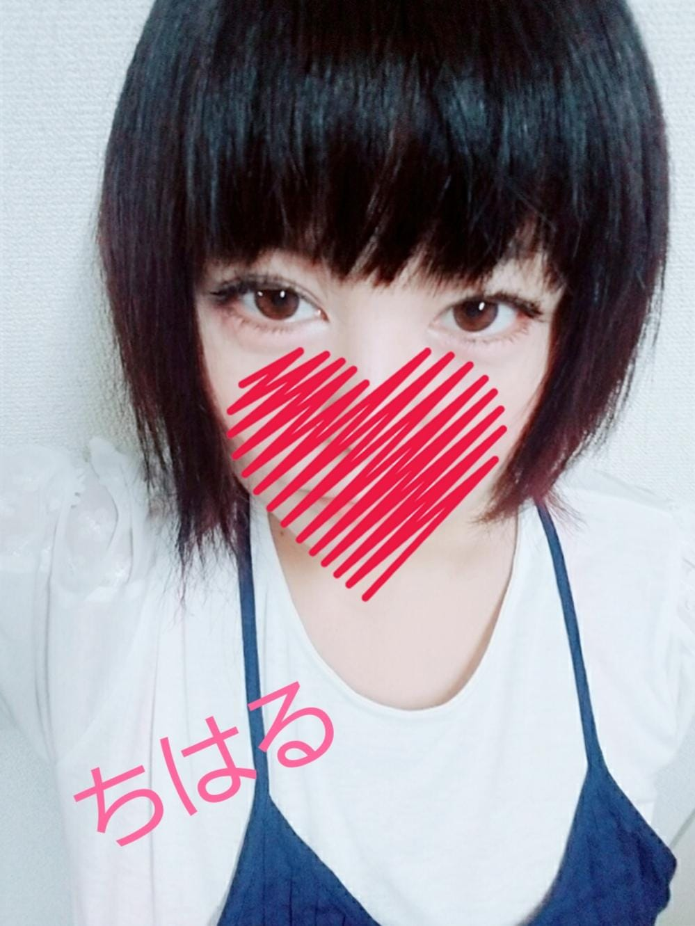 イメチェン☆