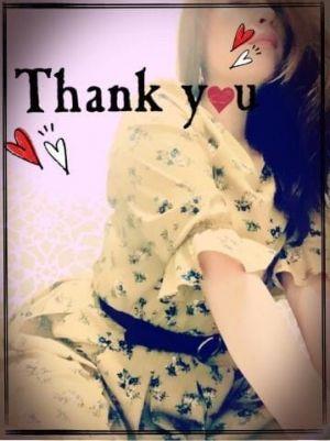 31日にお愛した初めましてのT様へ.+*:゚+。.☆