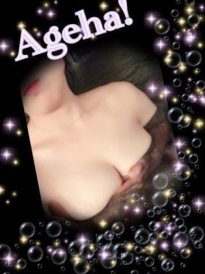 ありがとうございます<img class=&quot;emojione&quot; alt=&quot;💋&quot; title=&quot;:kiss:&quot; src=&quot;https://fuzoku.jp/assets/img/emojione/1f48b.png&quot;/>