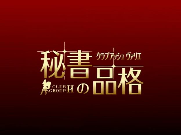 アリス プロモーション動画