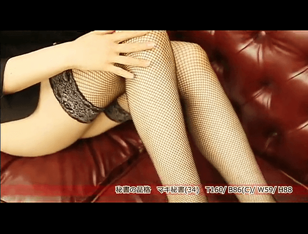 マキ プロモーション動画