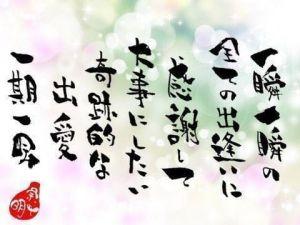 今月も(人´∀`).☆.。.:*