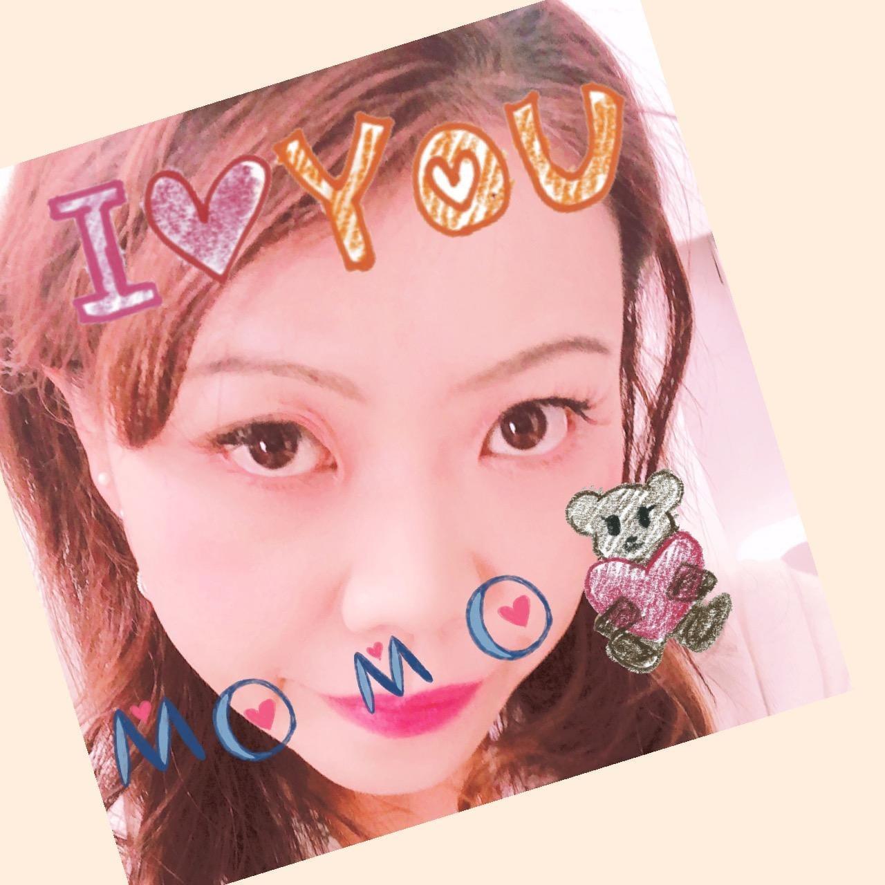 おはようございます<img class=&quot;emojione&quot; alt=&quot;😃&quot; title=&quot;:smiley:&quot; src=&quot;https://fuzoku.jp/assets/img/emojione/1f603.png&quot;/>