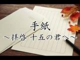 ★ [お題]from:鳩フル彼氏さん★