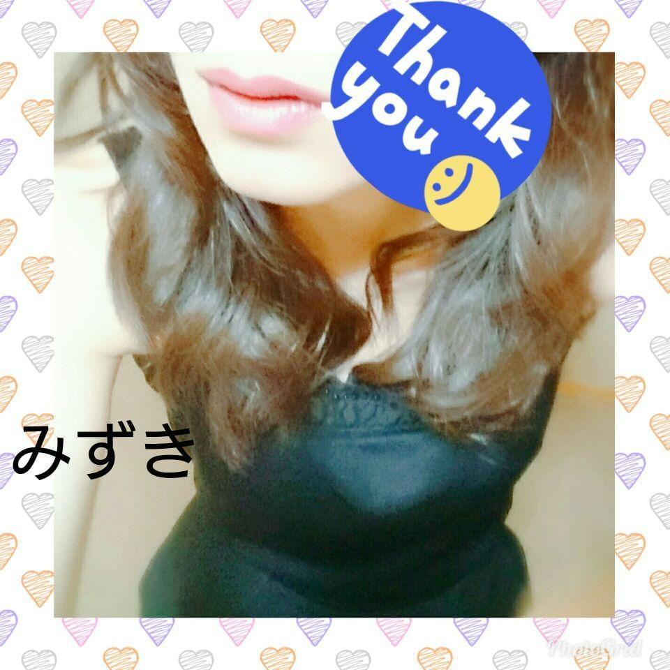 今宵もありがとうございました(*^^*)