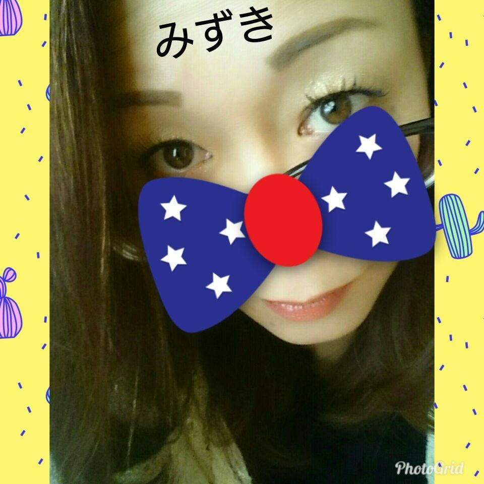 キンキンの金曜日(*^^*)