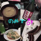 寒い(´- ω-`)