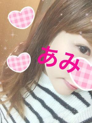 ♡♡ Y様 ♡♡