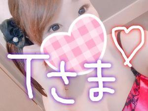 ♡♡ T様 ♡♡