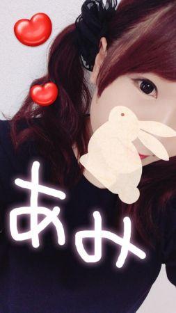 終わりっ((o(・v・)o))