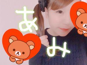 いいもの( ´・∀・`)b