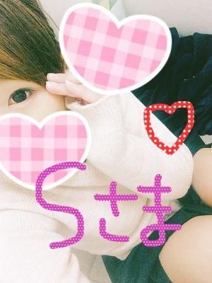 ♡♡ S様 ♡♡