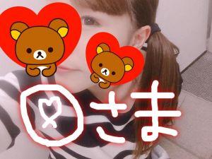 ♡♡ O様 ♡♡