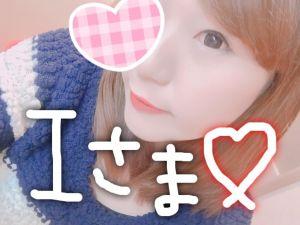 ♡♡ I様 ♡♡