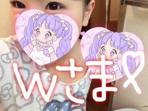♡♡ W様 ♡♡