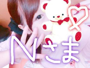 ♡♡ N様 ♡♡