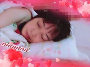 ☆おはようございます☆