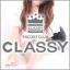Escort Club CLASSY~エスコートクラブクラッシー~