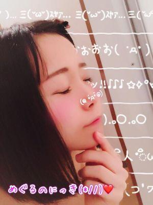横顔Σ('◉⌓◉')